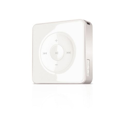 Yarvik Minia MP3 Player 2GB (White/Silver)