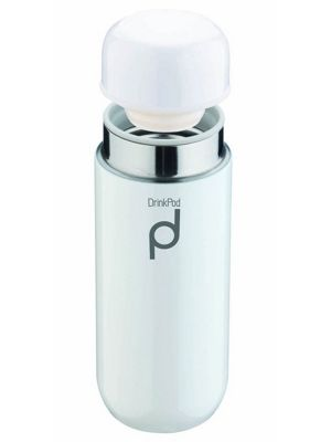 Grunwerg 200ml Drinkpod Stainless Steel Vacuum Flask Storm White