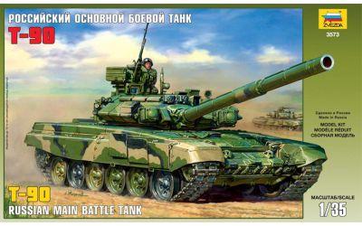 Zvezda - French Frigate 'Acheron' Scale 1/200 9034
