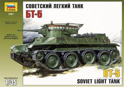 Soviet Light Tank BT-5 - 1:35 Scale - Model Kit - 3507 - Zvezda