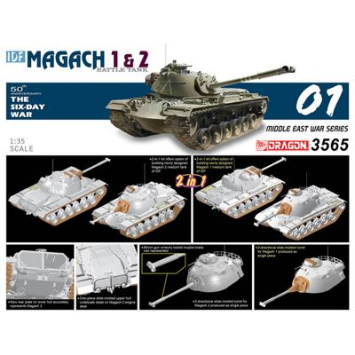 DRAGON IDF Magach 1 & 2 Tank (2 In 1) 1:35 Military Model Kit 3565