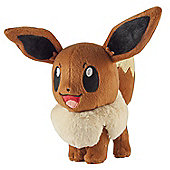 "Pokemon Plush 8"" EEVEE (Small)"