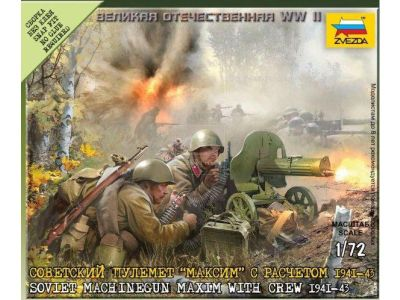 Zvezda - Soviet Machine Gun Maxim With Crew 1941-1943- 1:72 Scale 6104