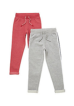 F&F 2 Pack of Drawstring Turn-Up Joggers - Grey & Pink