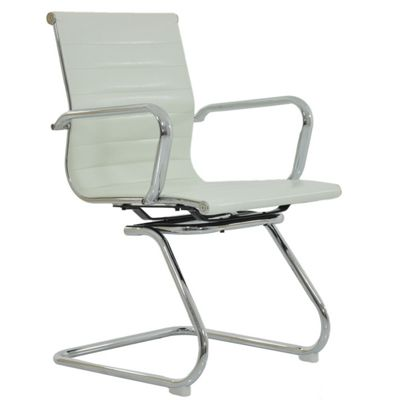 Howden White Conference Office Chair
