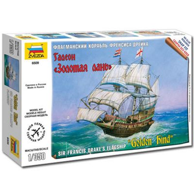 Zvezda Golden Hind English Galleon 1:350 Ship Snap Fit Model Kit