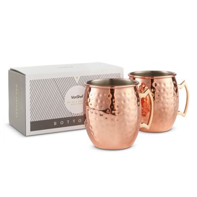 VonShef Set of 2 Copper Hammered Moscow Mule Mugs