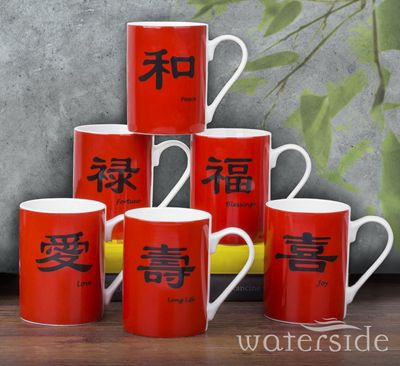 6 Piece Chinese Feng Shui Mug Set