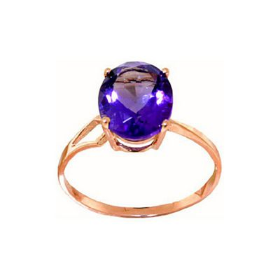 QP Jewellers 2.20ct Amethyst Marvel Ring in 14K Rose Gold - Size G 1/2