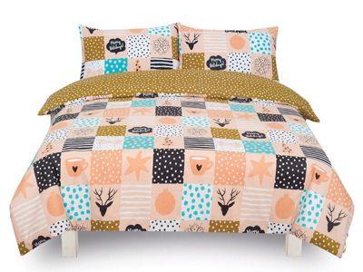 Festive Season Nude King Bed Duvet Quilt Cover Set
