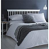 Serene Seersucker Duvet Cover Set - White