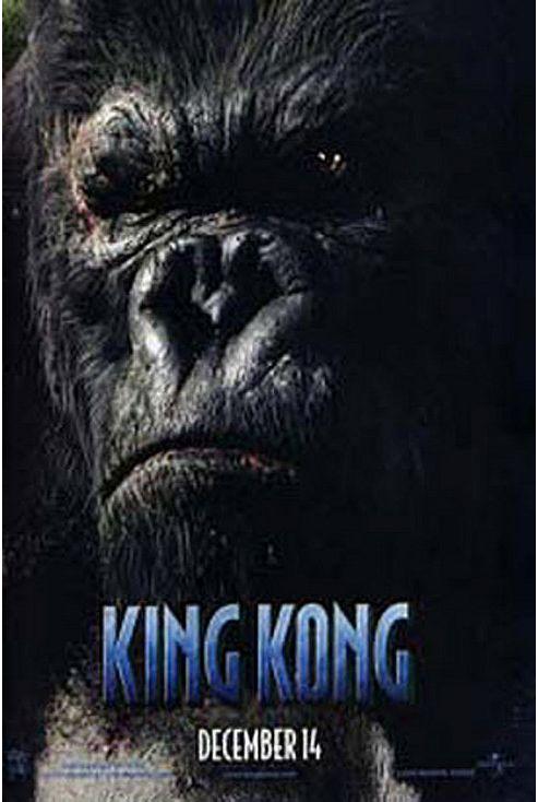 King Kong - Centennial Oring - Bluray