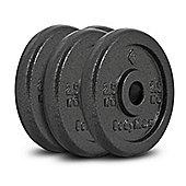 Bodymax Standard Hammertone Weight Plates - 4 x 2.5kg