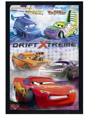 Buy Walt Disney Cars: The Movie Black Wooden Framed Drift Extreme ...