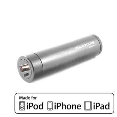 Powerocks Portable Battery Charger For iPhone 2800mAh Silver by Cleverboxes