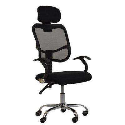 Scafi Black Office Chair