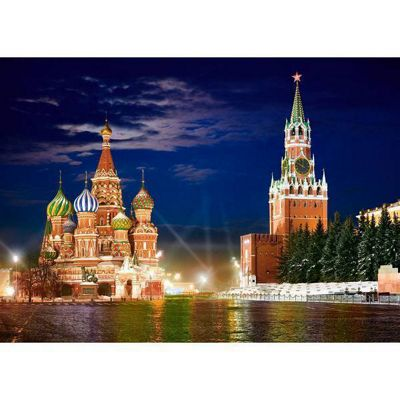 Red Square at Night - Moscow - 1000pc Puzzle
