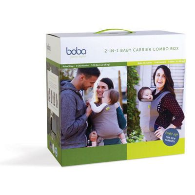 Boba 2-in-1 Combo Box in Grey