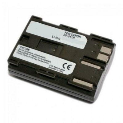 U-bop PowerSURE Performance Digital Camera Battery BP-511 (1400 Mah+) For Canon Dm-Fv300 Kit Dm-Fv40 Kit Dm-Mv100Xi Dm-Mv30 Dm-Mv30I Dm-Mv400