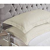 Julian Charles Luxury 180 Thread Count Oxford Pillowcases - Natural