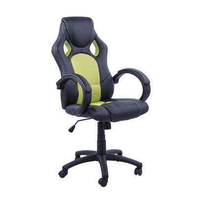 Homcom Racing Swivel Office Chair PU Leather Chairs Adjustable