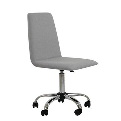 Skylar Small Home Office Chair Light Grey Fabric