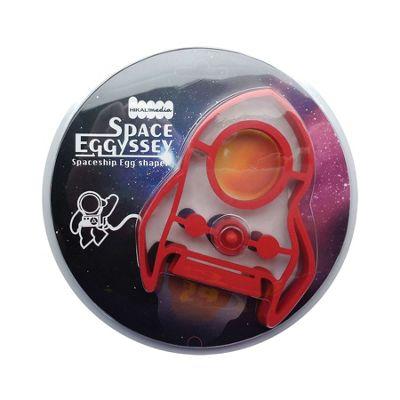 Space Eggyssey - Spaceship Egg Shaper