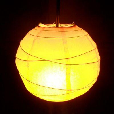 Loxton Lighting Irregular Bamboo Paper Lantern - Blueberry