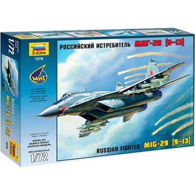 ZVEZDA 7278 MIG 29 (9-13) Russian Fighter 1:72 Aircraft Model Kit