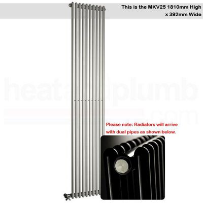 DQ Heating BKV25 White Vertical Tubed Radiator 2210mm High x 587mm Wide (15 sections)