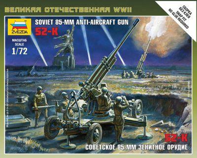 Zvezda - Soviet 85-MM Anti-Aircraft Gun 52-K - 1:72 6148