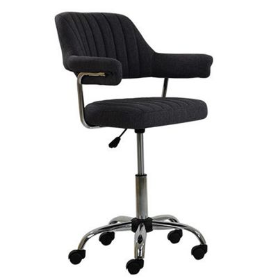 Yale Charcoal Grey Small Office Chair