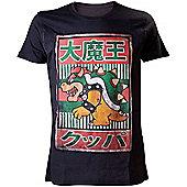 Nintendo Super Mario Bros Bowser with Kanji Text Mens Large T-Shirt, Black - Gaming T-Shirts