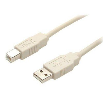 StarTech Fully Rated USB Cable (1.8m)