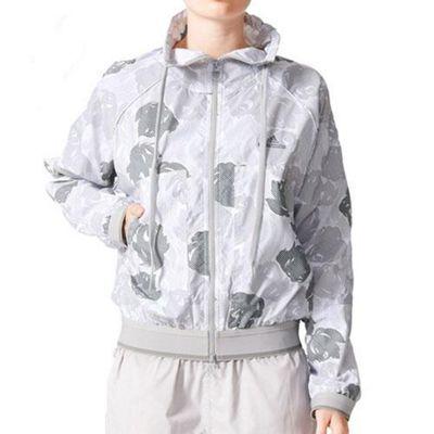adidas Stella McCartney Women's Tennis Warm-Up Jacket - 10