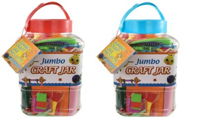 Jumbo Arts and Crafts Jar