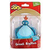 Twirly Woos Figure - Great BigHoo