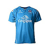 Kukri Ulster Rugby Youth Away Jersey 15/16 - Blue