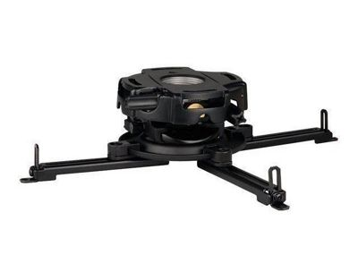 Peerless Prgs Projector Mount For Projectors Up To 20kg