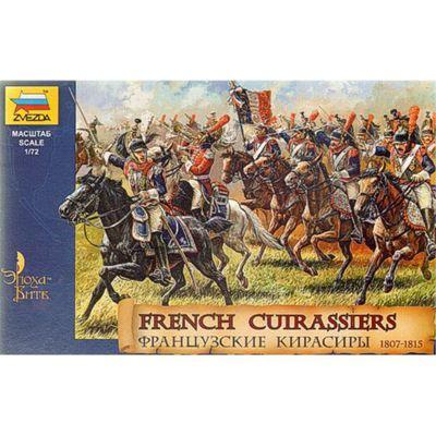 Zvezda - French Cuirassiers 1807-1815 - 1:72 Scale 8037