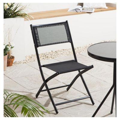Mesh Folding Garden Chair, Black