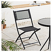 Mesh Folding Garden Chair, Black