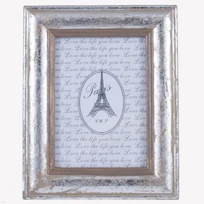 Silver Wood Oblong Photo Frame Large