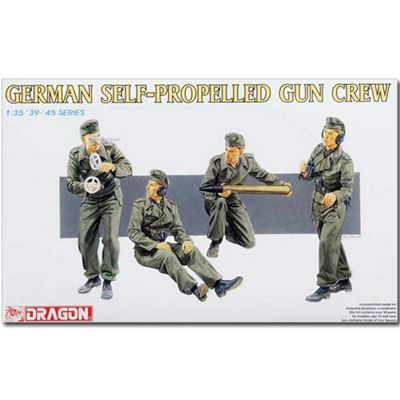 Dragon 6367 German Prop Gun Crew 5 Figures Model Kit 1:35