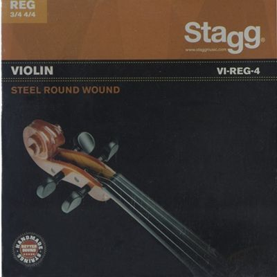 Set of Violin Strings suitable for 3/4 and Full Size Vi