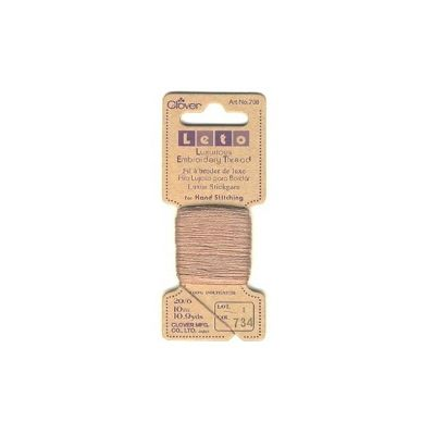 Clover Taupe Luxurious Embroidery Threads