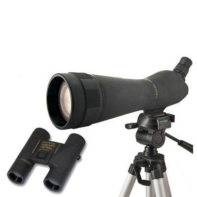 Praktica B00522 Bird Watching Kit No2