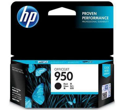Hewlett-Packard 950 Ink Cartridge for HP Officejet Pro 8100 ePrinter Series/Officejet Pro 8600 e-All-in-One Series - Black