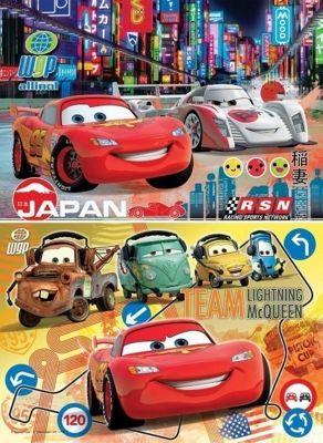 Cars - 2 x 20pc Puzzle