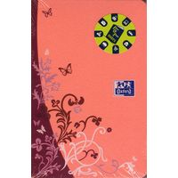 Oxford PopNotes Butterfly Design Counter Display Pack 400004628
